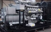 Genset Perkins Diesel Genset Perkins 401246TWG2A  1250 Kva picture genset 1250 kva engine perkins 4012 46twg2a picture 1