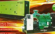 Genset Excell Model EXP48 Silent Type scan0004
